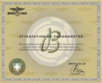 すべてのモデルがクロノメーターであるブライトリングの時計には、この「COSCクロノメーター認定書」が発行される。