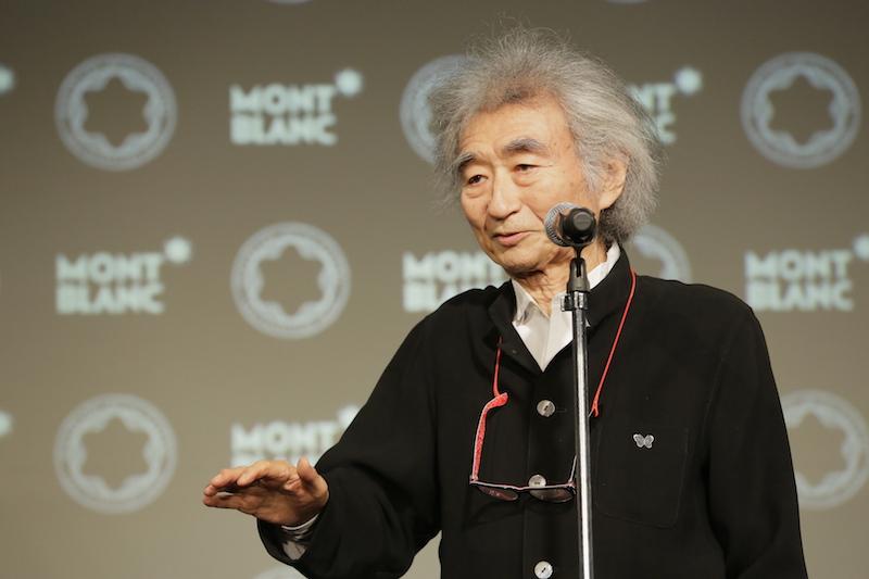 ↑2014年度の受賞者、小沢征爾氏