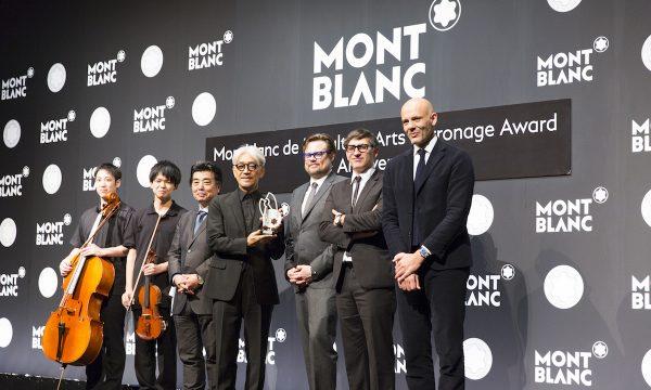 坂本龍一氏が受賞した第25回「モンブラン国際文化賞」の授賞式をレポート