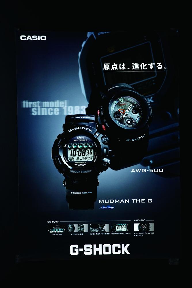 44-5実ph10_2006