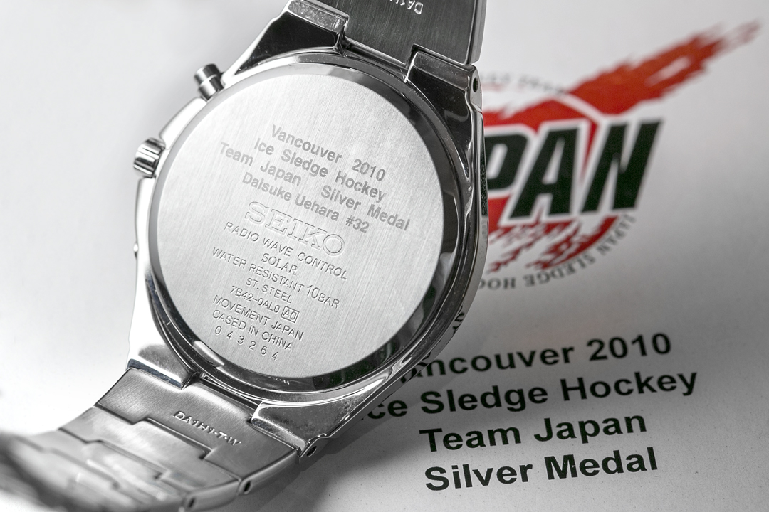 SEIKOの腕時計の裏には、名前が刻印されている