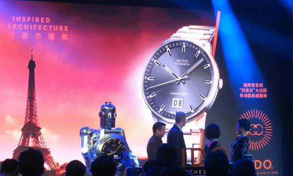 創業100周年を迎えたMIDOが上海でのアニバーサリーイベントで発表したものとは!?