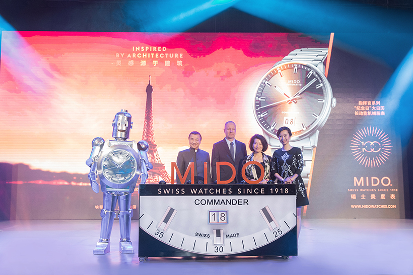 Mido_100 years_Shanghai event_pic2