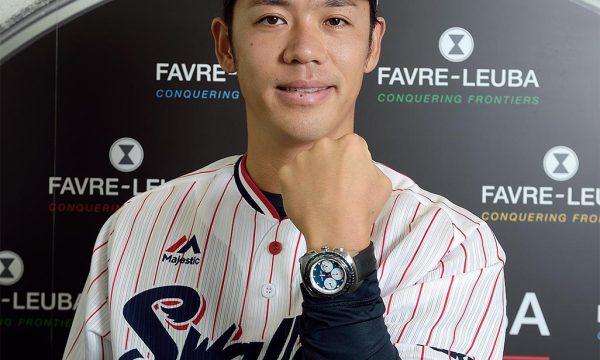 今度は東京ヤクルトスワローズと小川泰弘投手のスポンサーに就任! ファーブル・ルーバの勢いが止まらない!!