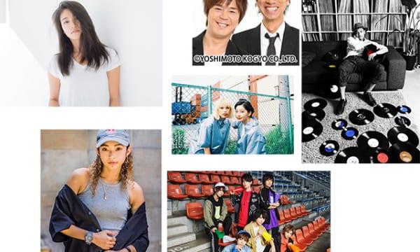 固い絆を誓うならG-SHOCKに決まり! G-SHOCK & BABY-Gによる『 G PRESENTS LOVER'S COLLECTION 2018』が大阪で11月18日に開催!