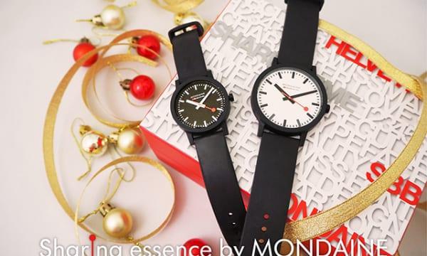 スイス国鉄オフィシャル鉄道ウオッチが、今だけ2本で3万円(税別)!――モンディーンのクリスマスキャンペーン(Mondaine)