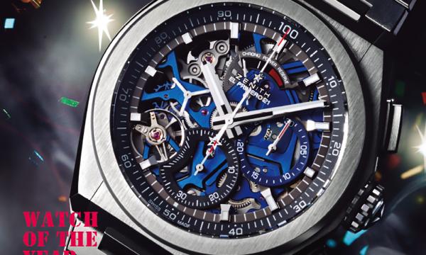 腕時計最強ランキング2018 時計のプロと読者が選んだ今年の傑作はゼニスのデファイ エル・ プリメロ 21に決定!(総合ランキング編)
