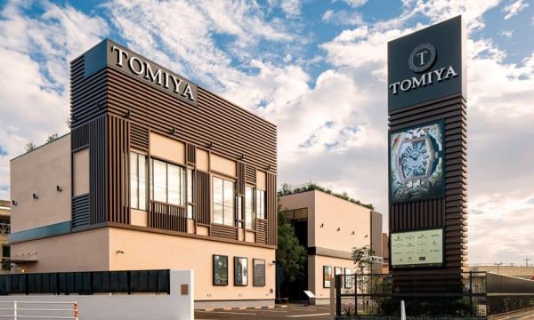 岡山の老舗時計店であるTOMIYAが倉敷に初の郊外店をオープン