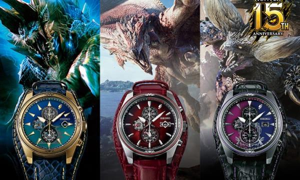 セイコーセレクションから「モンスターハンター」誕生15周年を記念する限定時計が発売