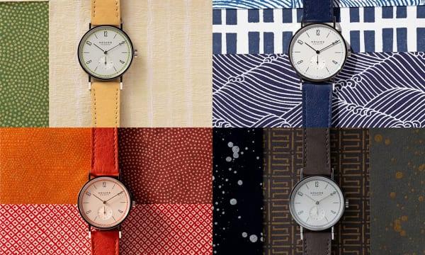 ミニマリズムを体現するドイツの時計ブランドが日本の四季を意識した限定モデルを発表
