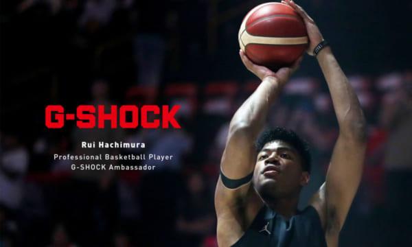 NBAプレーヤー八村 塁がG-SHOCKとパートナーシップ締結!! 「タフな気持ちで毎試合臨む」